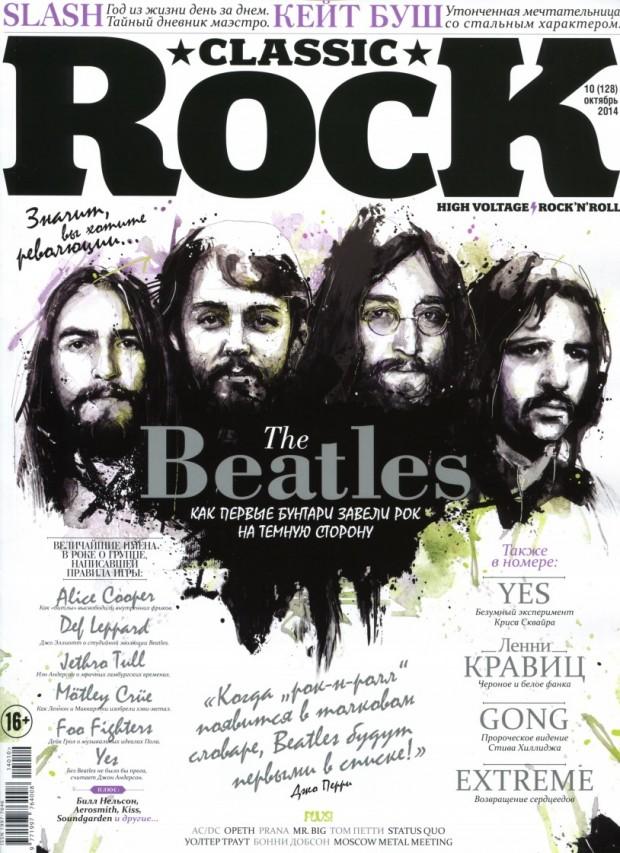 Слэш в Classic Rock